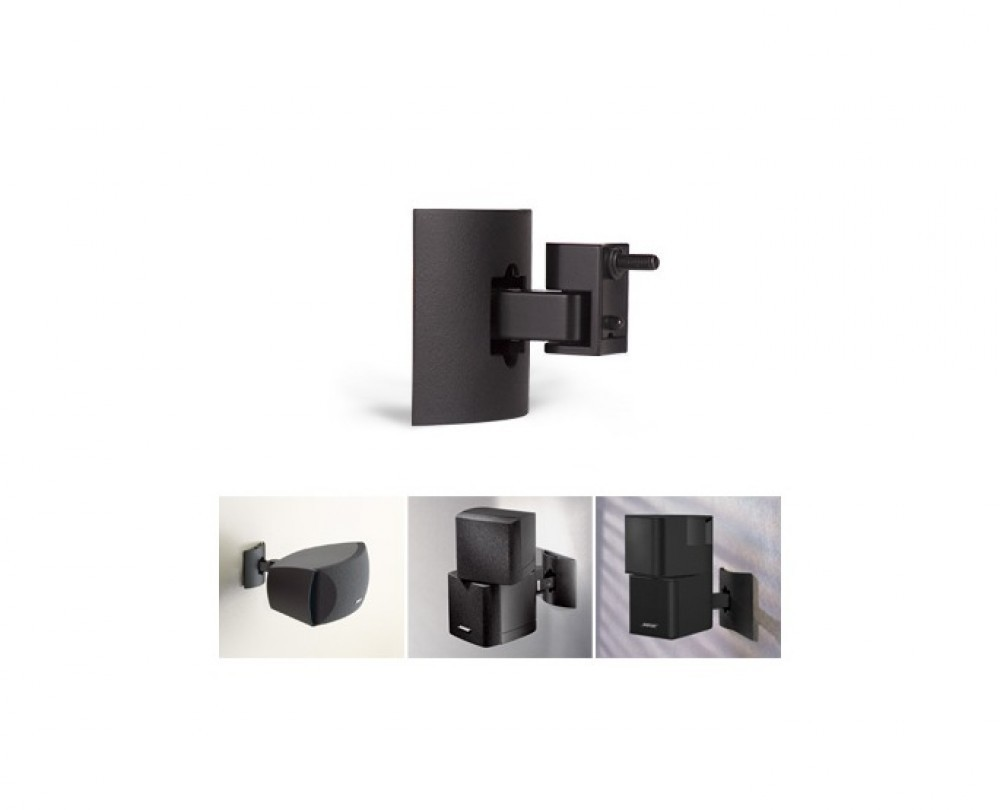 bose ub 20 hallb cks. Black Bedroom Furniture Sets. Home Design Ideas